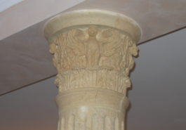Капитель колонны с каннелюрами из ПС