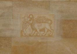 Панно на внутренней стене из РДн