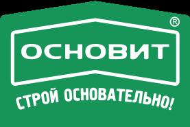 ОСНОВИТ